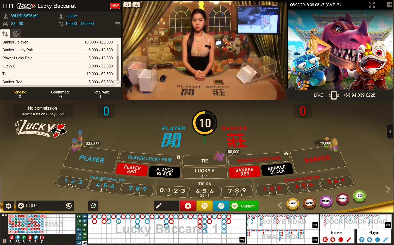 taruhan baccarat Lucky Casino