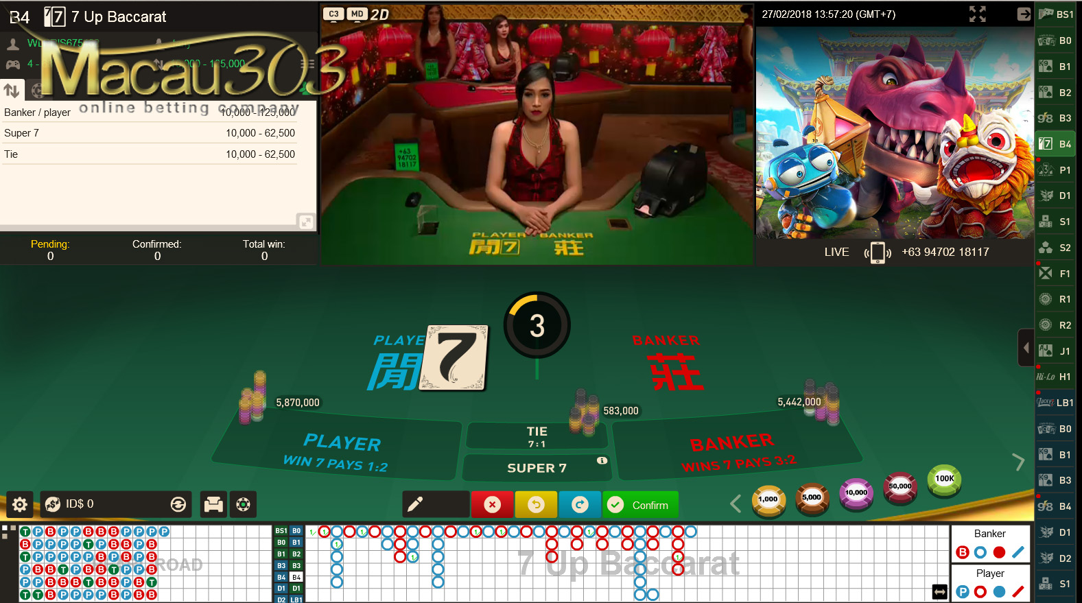 Live Casino Kartu 7UP Baccarat